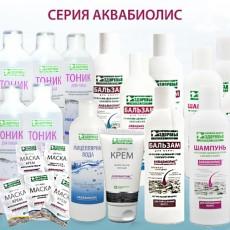 Косметическая продукция с «АКВАБИОЛИСОМ