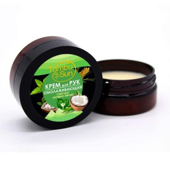 Тамбуканский крем для рук «Омоложение» активно питает и увлажняет кожу рук.