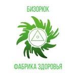Бизорюк Фабрика здоровья