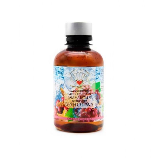 Бишофитная эмульсия для ванн «Виноград»
