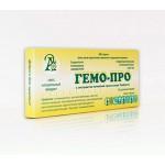 ГЕМО-ПРО, суппозитории (свечи) с экстрактом лечебной грязи озера Тамбукан№10 (Адонис)