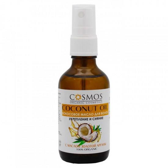 Кокосовое масло для волос с маслом золотой арганы «Укрепление и сияние»
