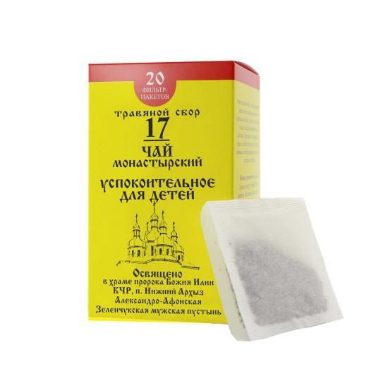 Монастырский чай №17 «Детский» для детей старше 3 лет 30 г.