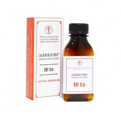 Монастырский эликсир «№16.Антиалкоголь» 100 мл.