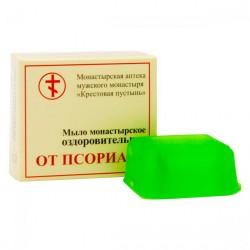 Монастырское мыло «От псориаза» 30 гр.