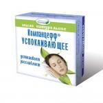 Мыло натуральное «Компанцефф® «Успокаивающее», 95 гр