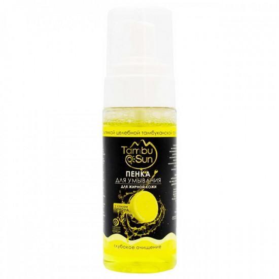 Пенка для умывания с лимонным соком для жирной кожи