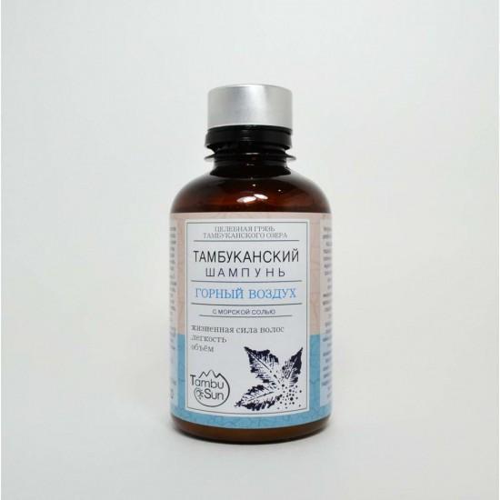 Тамбуканский шампунь для волос «Горный воздух» с морской солью 200 мл.