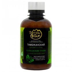 Тамбуканский шампунь для волос «Кавказские травы» 200 мл.