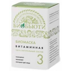 Биомаска для лица «БиоБьюти» № 3, Витаминная, 50 гр.
