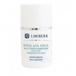 Крем для лица восстанавливающий Интенсивное омоложение «Liminera» 50 мл.