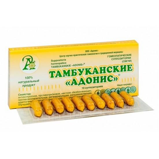 ТАМБУКАНСКИЕ «АДОНИС» суппозитории (свечи) №10 (Адонис)