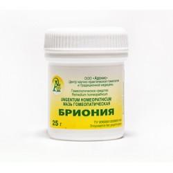 Мазь гомеопатическая «БРИОНИЯ» 25гр.