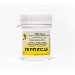 Гранулы гомеопатические «ГЕРПЕСАН»10гр.