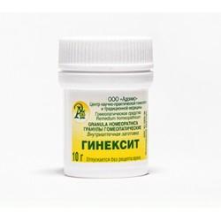 Гранулы гомеопатические «ГИНЕКСИТ»10гр.