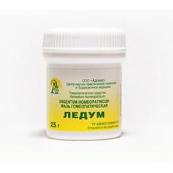 Мазь гомеопатическая «ЛЕДУМ» 25гр.