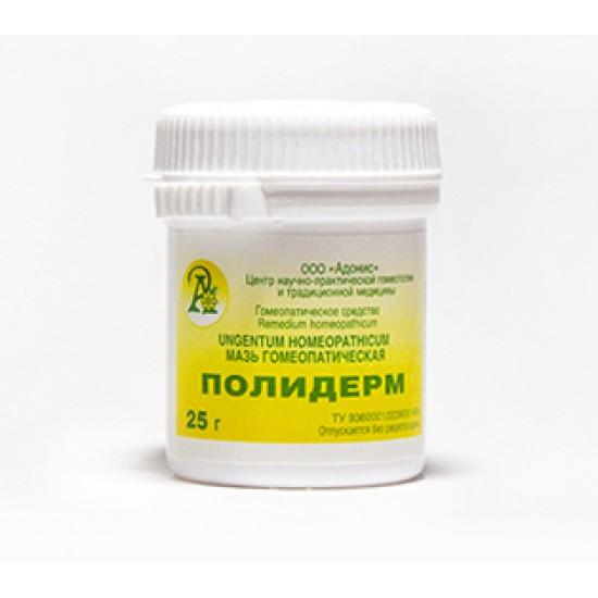 Мазь гомеопатическая «ПОЛИДЕРМ» 25гр.
