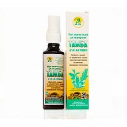 Органический дезодорант «Для женщин» 50 мл