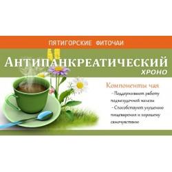 Фиточай травяной «Академический» «Антипанкреатический - хроно», 30 г (20*1,5 г)