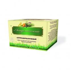 Фиточай травяной «Академический» «Антипанкреатический», 30 г (20*1,5 г)
