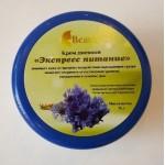Крем для лица «К-бьюти дневной экспресс питание» 75 гр.банка