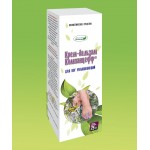 Крем-бальзам «Компанцефф® для ног увлажняющий», 75 гр