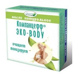 Мыло натуральное «Компанцефф® «ЭКО-BODY», 95 гр
