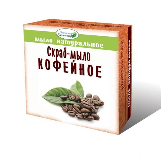 Мыло натуральное «Скраб-мыло кофейное»(95гр)