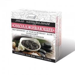 Мыло натуральное «ОМОЛАЖИВАЮЩЕЕ» серии Тамбукан, 95 гр