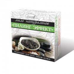 Мыло натуральное «ПИЛИНГ ЭФФЕКТ» серии Тамбукан, 95 гр