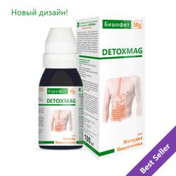Бишофит питьевой DETOXMAG MG++ (Детокс Маг) 100 мл.