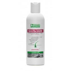 Бальзам для волос На каждый день 2 в 1 на основе грязи Сакского озера 200мл.