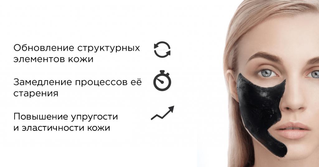 маска грязевая