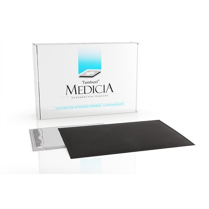 Артрология. Аппликатор лечебный грязевой – Тамбуканский.Набор MediciA 600*10
