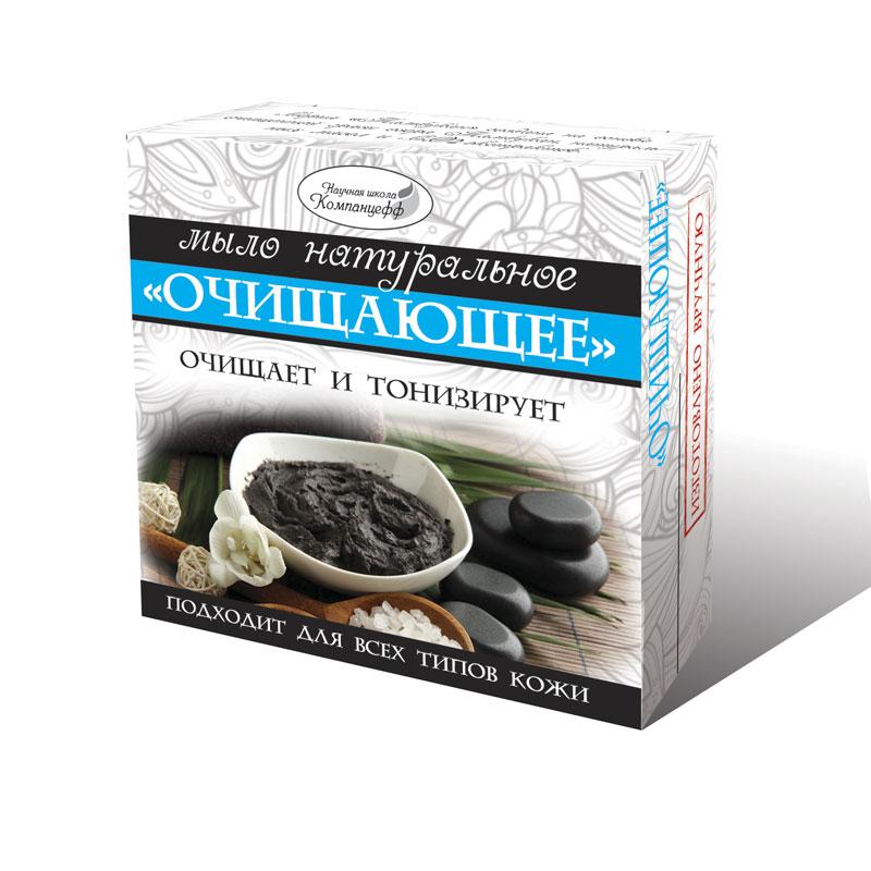 Мыло натуральное «ОЧИЩАЮЩЕЕ» серии Тамбукан, 95 гр